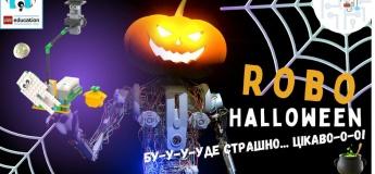 """Спецзанятия по робототехнике """"Robo Halloween"""""""
