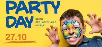 Party Day - праздник для именинников месяца