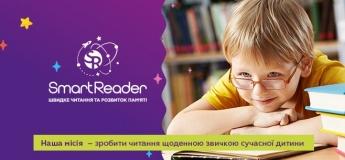 Пробный онлайн-урок по скорочтению