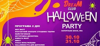 Найкрутіша програма на Halloween від Dream club