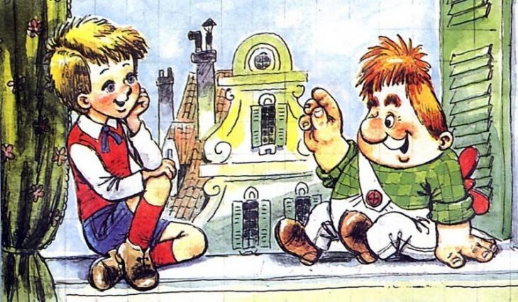 """Театр кукол приглашает на детское представление """"Если рядом с тобой друг"""""""