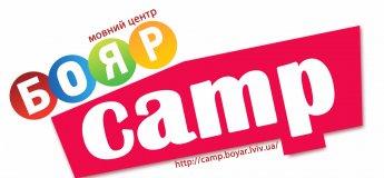 """Осінній англомовний табір """"Boyar Camp"""""""