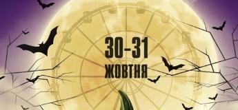 ЗомбиFEST в парке Горького