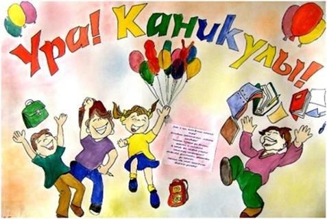 Осенние каникулы в Детском центре Кандибура