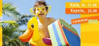 Другий фестиваль дитячих таборів і туризму - KidsCampFest