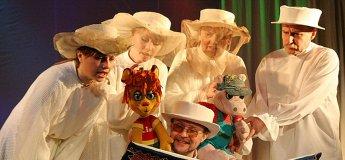 """Музична казка-подорож """"Таємничий гіпопотам"""""""