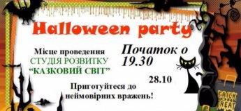"""Halloween-Party"" піжамна вечірка з ночівлею!"