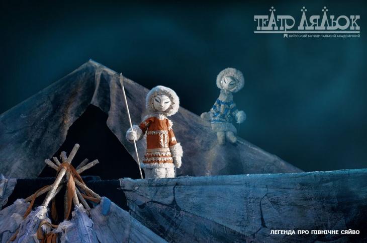 Легенда про північне сяйво + безкоштовний квиток до Joy Land, Дитяча планета або Ігроленд на вибір
