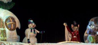 Концерт Снегурочки
