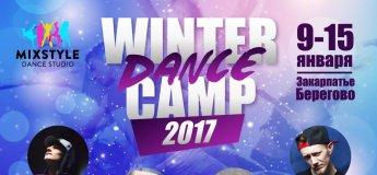 """Танцювально-творчий табір в Закарпатті """"Mix Style"""""""