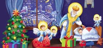 Вистава до дня святого Миколая