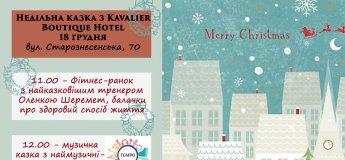 Недільна казка у Kavalier Boutique Hotel
