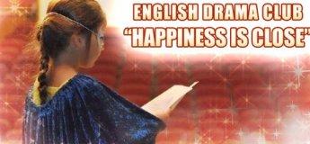 Вивчення англійської мови для дітей через театралізовані постановки