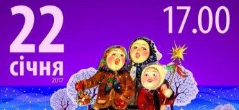 """Святковий концерт """"Різдвяна Псальма"""""""