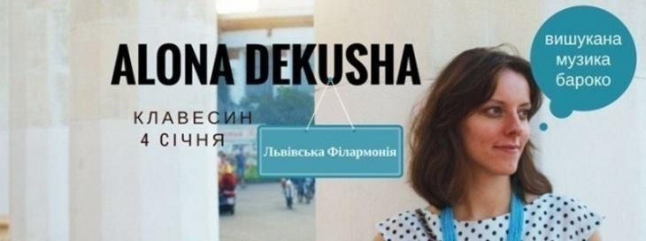 Alona Dekusha: Клавесин