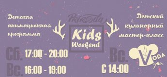 Kids Weekend