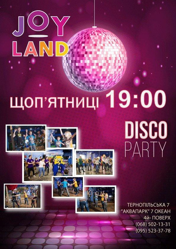Диско вечірка у Joy Land!