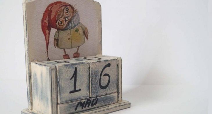 """Майстер-клас для дітей """"Вічний календар"""""""