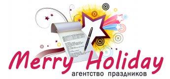 """Праздники для детей и взрослых """"Merry Holiday"""""""