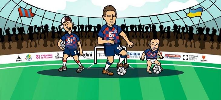 Відкрите футбольне тренування на Позняках