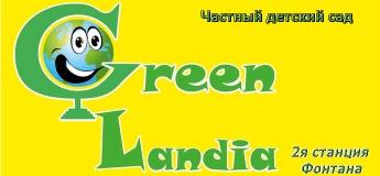 """Детский сад """"GreenLandia"""""""