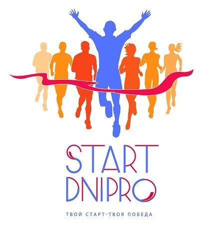"Беговой клуб ""Start Dnipro"""