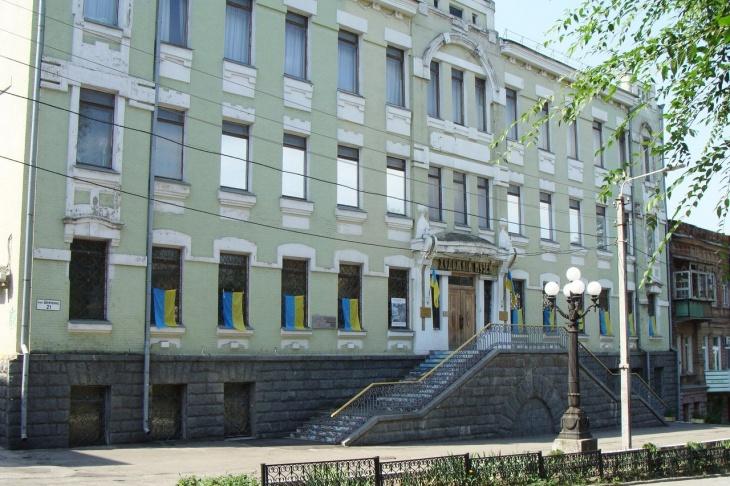 Днепропетровский художественный музей