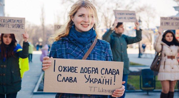 """Культурно-громадський центр """"ШELTER+"""""""