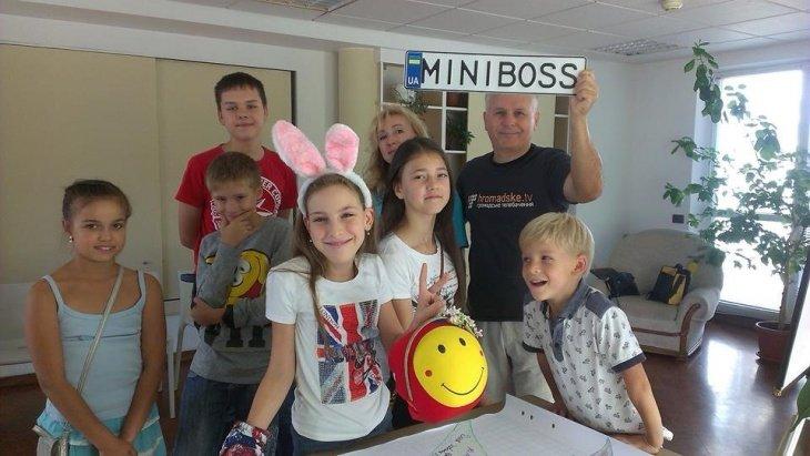 """Business school """"MiniBoss"""""""
