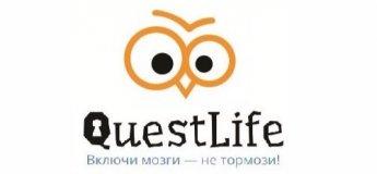 Quest Life - квест-кімнати, відпочинок, розваги Кривий Ріг