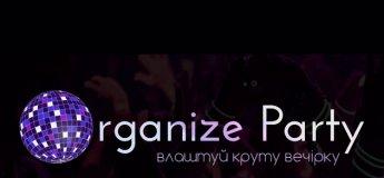 Organize Party