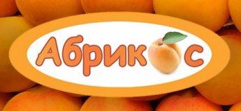 """Семейный комплекс """"Абрикос"""""""