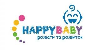 HappyBaby - дитячий центр розваг та розвитку