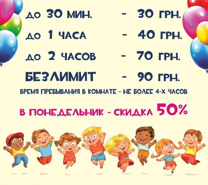 """Детский игровой центр """"Поиграйка"""""""