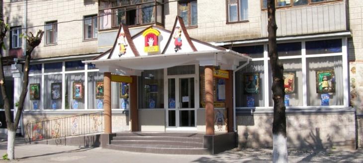"""Вінницький академічний театр ляльок """"Золотий ключик"""""""