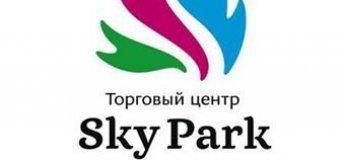 """Торговий центр """"Sky Park"""""""