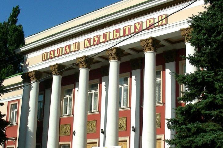 Палац культури ім. Богдана Хмельницького