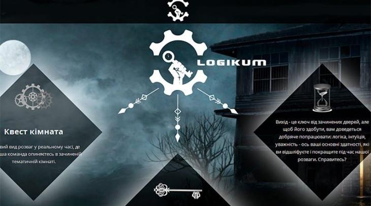 """Квест-кімната """"Logikum"""""""