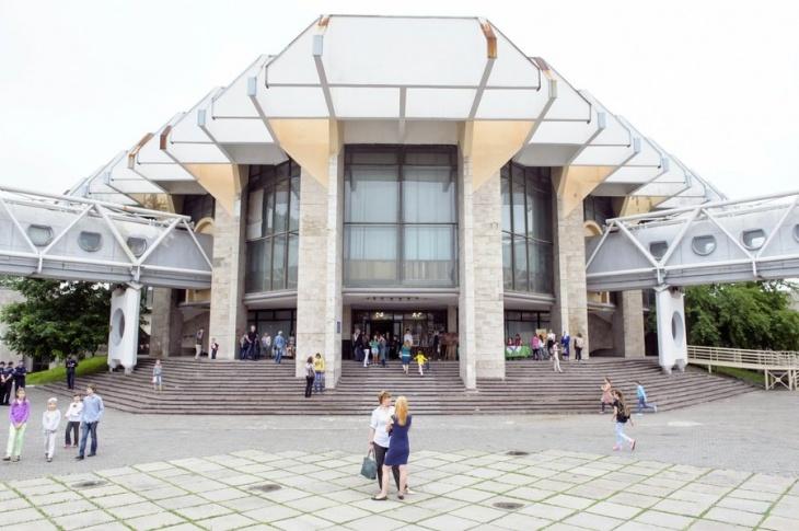 Міський Палац дітей та юнацтва
