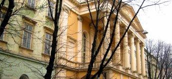 Національний академічний український драматичний театр імені Марії Заньковецької