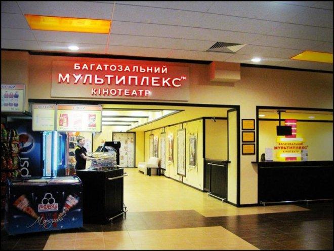 Мережа кінотеатрів Multiplex
