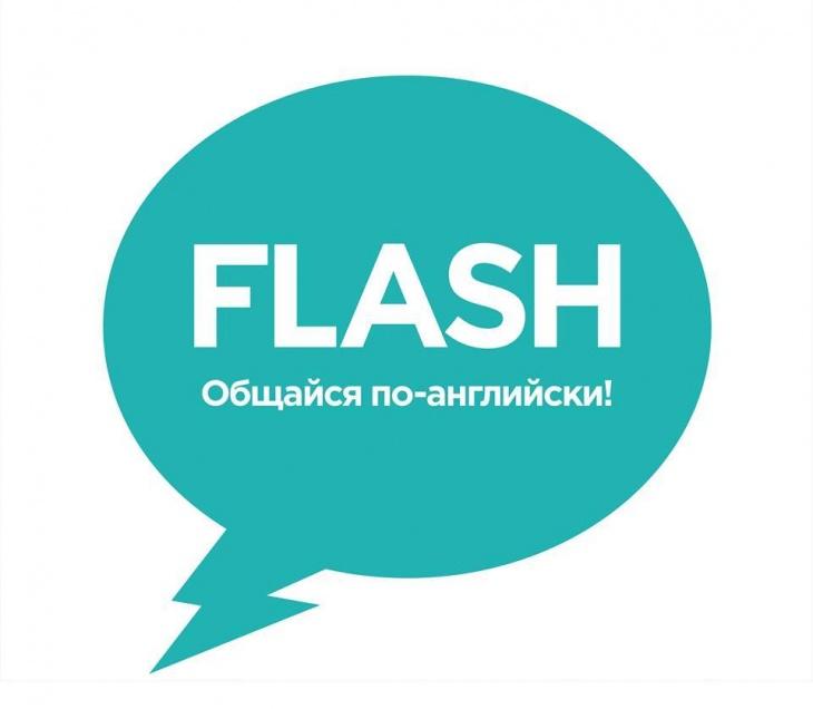 """Школа англійскої мови """"Flash"""""""