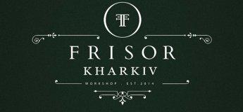 Frisor barbershop Kharkiv