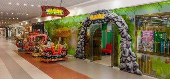 Мадагаскар - дитячий розважальний центр