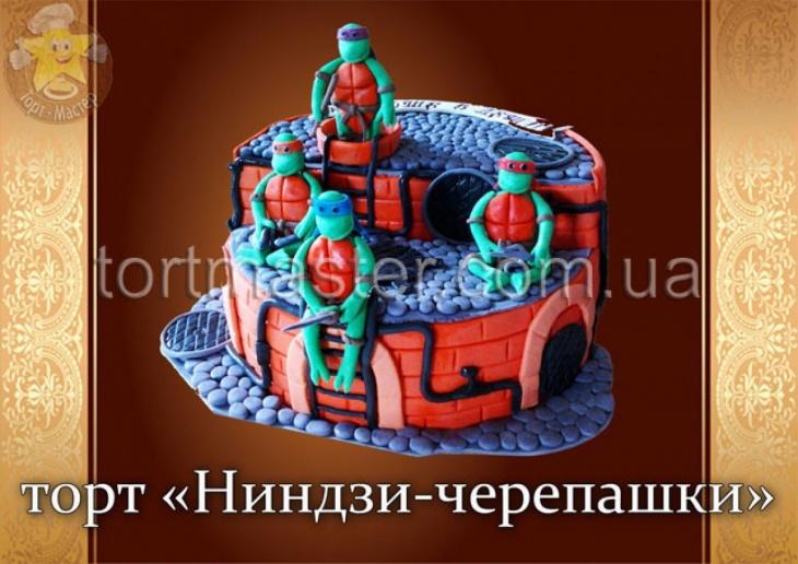 "Магазин ""Торт-мастер"""