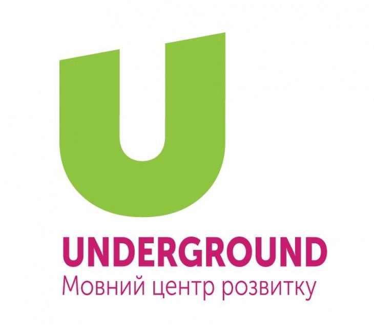 """Мовний центр розвитку """"Underground"""""""