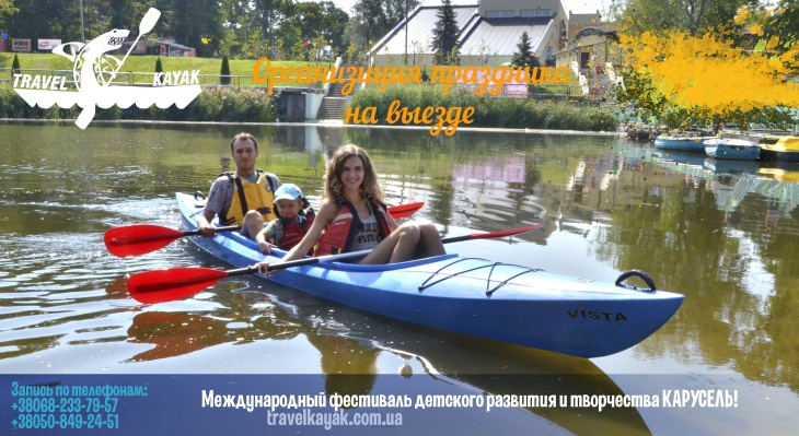 Travel Kayak на Монастырском острове