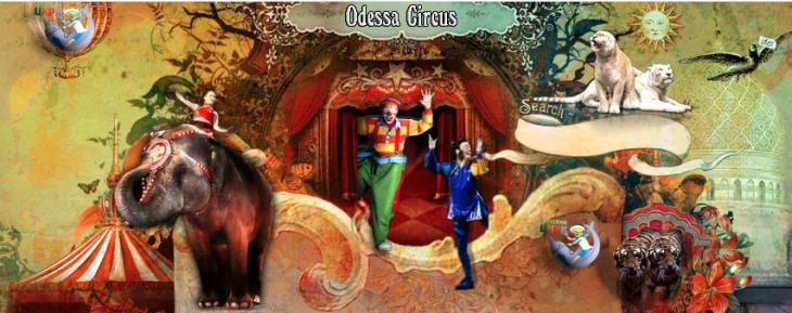 Одеський державний цирк