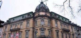 Музей етнографії та художнього промислу ІН НАН України