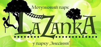 """Мотузковий парк """"LaZanka"""""""